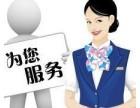 欢迎进入) 上海万和热水器各点售后服务网站咨询电话