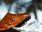 公牛世家休闲鞋加盟 鞋 投资金额 10-20万元