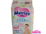 日本原装进口花王妙而舒三倍透气婴儿纸尿裤/片 尿不湿大码L54片