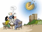 网络直播平台如何享经济税收优惠政策方案