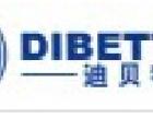迪贝特空气能热水器加盟
