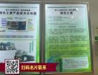 深圳南山易拉宝广告展架制作
