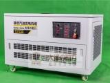 10kw汽油发电机,静音汽油发电机
