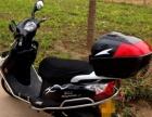 转让摩托车,造型别致,靓丽俊俏,真心出售。