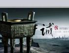 扬州阳瑞会计事务公司代理工商注册加急办照税务代理