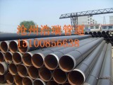 石油天然气3PE防腐钢管