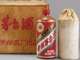 安康老酒名酒名烟收购范围广 岚皋茅台酒 烟酒回收中心部门