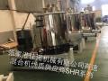高混机-张家港高混机-500升高混机-张家港市佳诺机械
