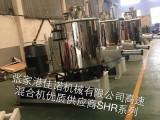 高混机-500升高混机-张家港佳诺机械高混机
