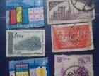 转让文革前后期的邮票
