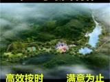 青岛自由效果图设计鸟瞰图制作中心