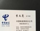 荆州沙市地区宽带办理