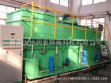 生活污水处理设备解决方案,农业污水处理设备提供商