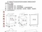 瓦楞彩箱、吸塑纸卡、产品纸盒等纸类包装印刷制作
