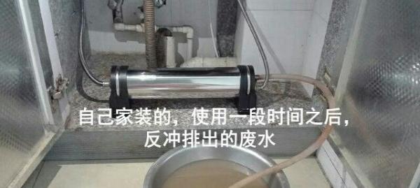 水质净化,喝干净水