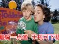 北京癫痫医院哪治疗得好 癫痫一点通APP