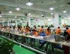手袋皮具箱包工厂管理培训