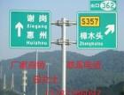 四川省资阳市标志标牌三角牌圆牌方牌单悬臂双悬臂