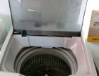 低价出售全新美菱全自动洗衣机