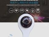 wifi网络智能无线摄像头夜视报警监控高