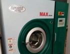免费加盟干洗衣物代收点,还有百分之二十的利润可拿