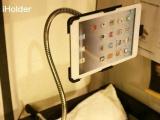 ipad床头支架 手机懒人支架 躺着用的
