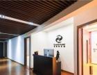 椒江东商务区,281.56平写字楼,位置好适合办公