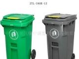 供应环卫环保塑料垃圾桶240L E超高品