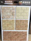 南宁外墙瓷砖生产厂商直供 全通体纸皮砖 全通体外墙砖 仿石砖