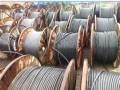 南沙电缆回收,广州电缆回收电话
