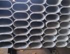 扇形家具管厂家-黑退扇形管价格