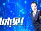 学韩语,来山木培训轻松学韩语发音出国旅行无压力包学会