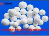 供应惰性氧化铝球 化工填料 厂家直销