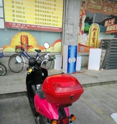 高价收购沪牌摩托车牌照