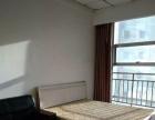赛特附近《公寓出租》一室一厅 带家具 拎包入住