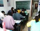 初级会计职称培训班,会计实务较常考公式