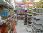 大兴黄村日营业额4500超市低. 价转让