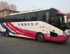 客车)台州到茂名大巴车(发车时刻表)几点可以到+价格多少