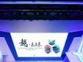 湖南腾越速记会议现场速记网络微信速记直播录音整理