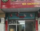 金苑/海潮 宇雷路中东路交叉口 酒楼餐饮 商业街卖场