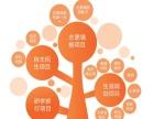 高考范 志愿填报智能系统加盟加盟 教育机构
