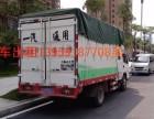 福州双排座3米3新货车出租可进市区