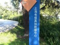 上海电信骨干网机房托管-上海电信真如机房托管-真如机房租用