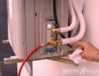 闽侯精工空调维修技术,从事空调安装,拆装,移机清洗加氨服务