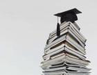 成考班--成考专升本的学历可以考研吗--全国成考培训中心