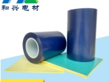 热销LED芯片离型纸-广东优惠的LED芯片离型纸上哪买