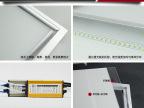 LED集成吊顶 集成吊顶LED平板灯Led面板灯高档led面板灯300*300