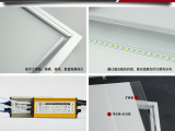 LED集成吊顶 集成吊顶LED平板灯Led面板灯高档led面板灯