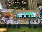 总价27万起:海宁市中心:独立产权商铺:统一运营管理十年