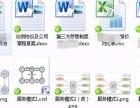 互联网金融类行业企划